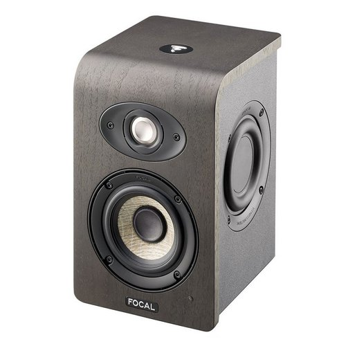 Focal Shape 40 Studio Monitor lebanon